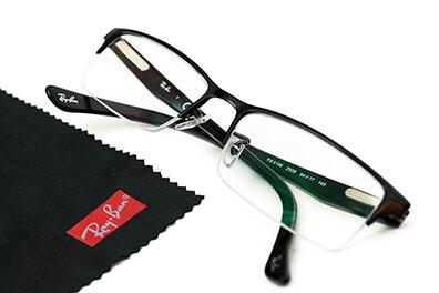 Servicios ópticos: Lentes RayBan